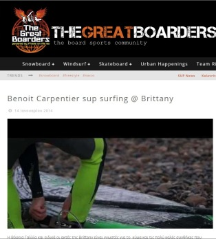 BenoitCarpentier-TheGreatBoarders.Gr-14janv2014