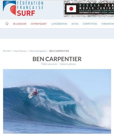 -®Benoit-CARPENTIER_Profile_Athete©-FFS