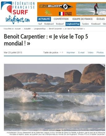 Surfing France 23 juillet