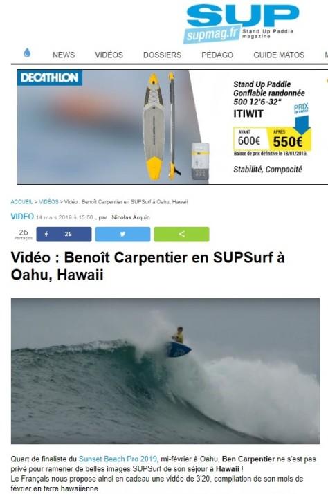 ®Benoit-CARPENTIER-Parution-14mars019©-SupMag